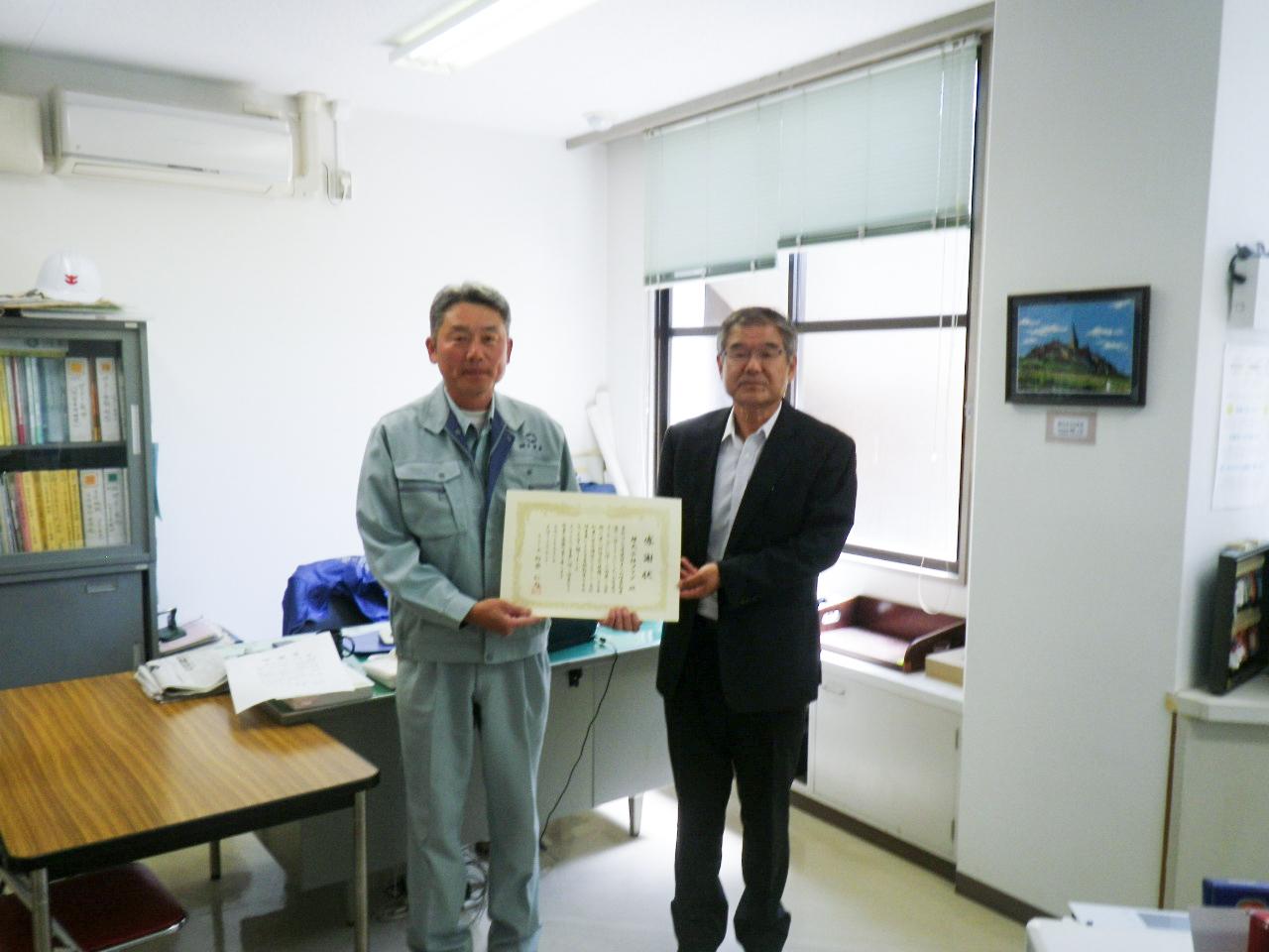 多伎コミュニティセンター様から感謝状をいただきました。