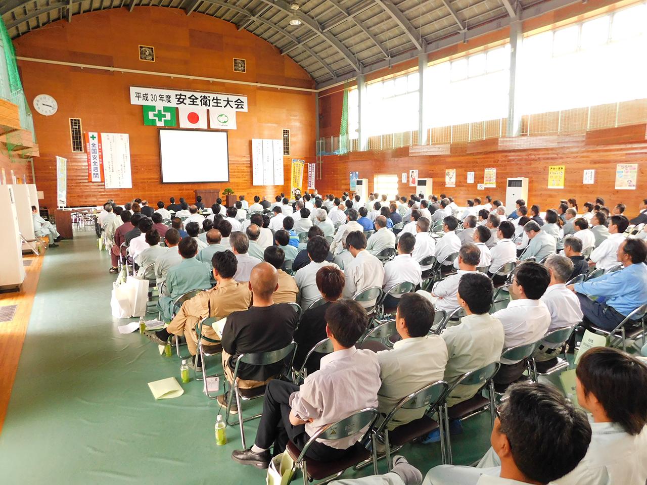 「フクダグループ安全衛生大会」を開催しました。