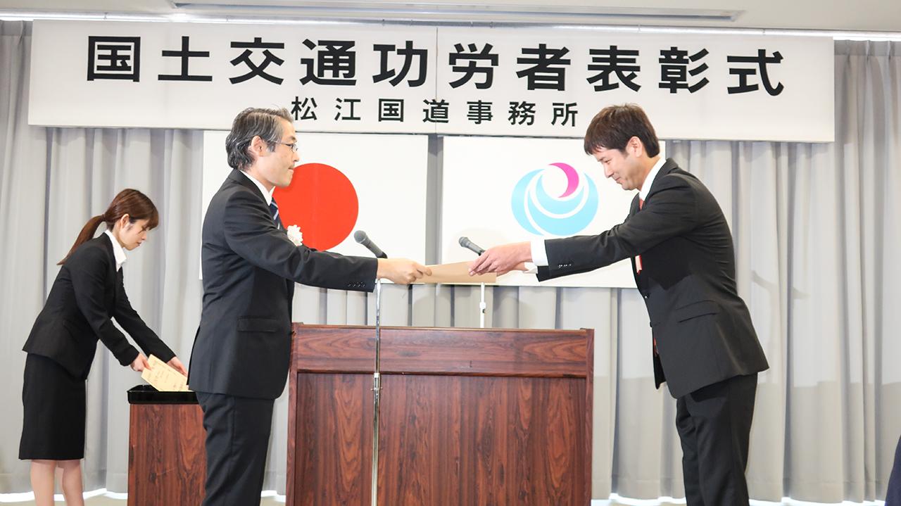国土交通省松江国道事務所長表彰をいただきました。