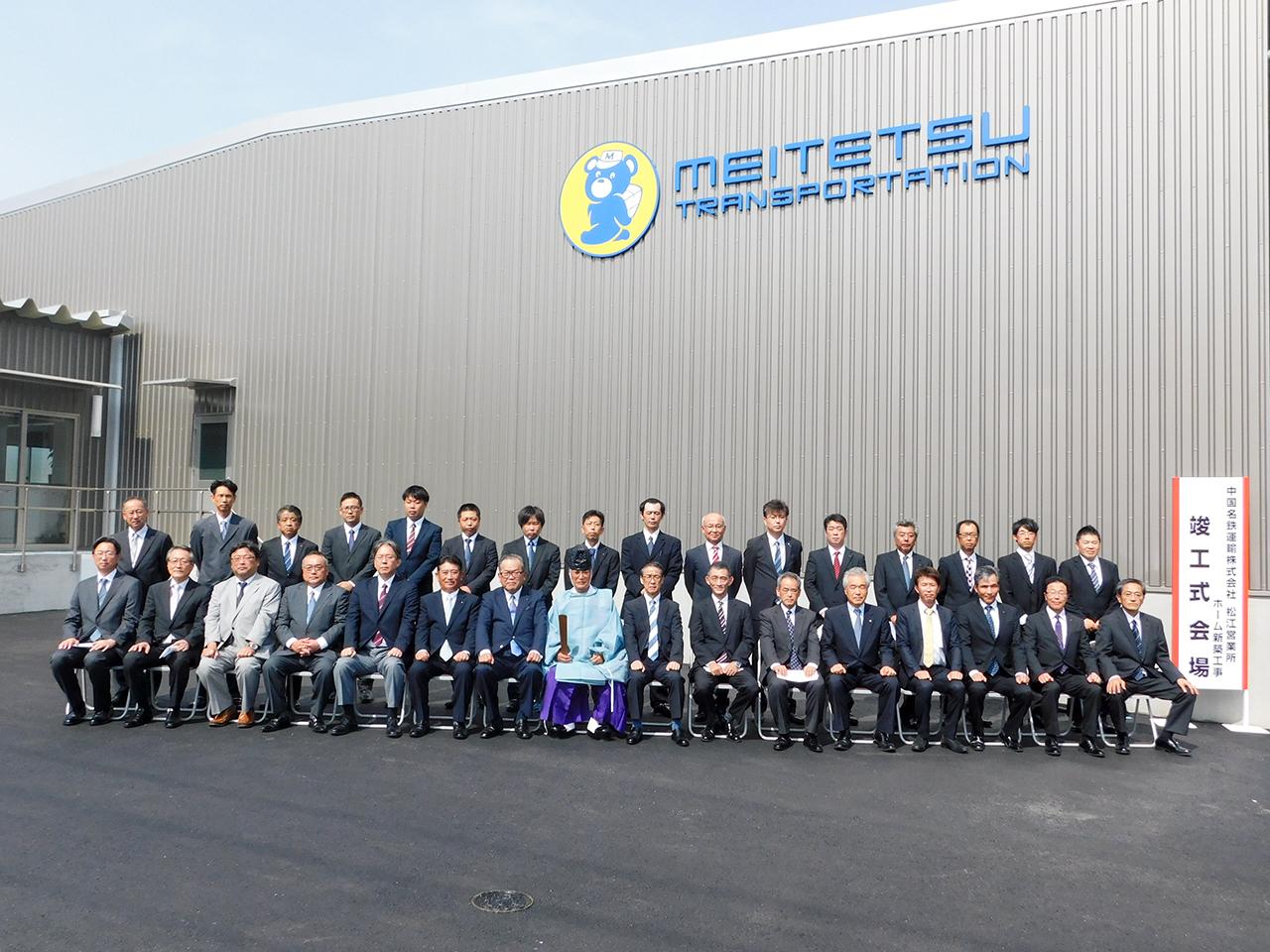 中国名鉄運輸株式会社様から感謝状をいただきました。